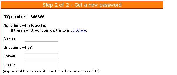 Защита своего номера ICQ